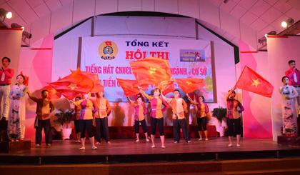 Công diễn của CĐCS Công ty TNHH MTV Xổ số kiến thiết Tiền Giang.